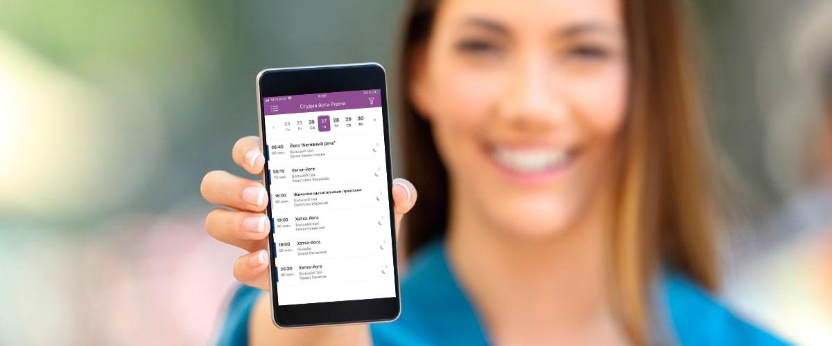 Мобильное приложение для вашего удобства